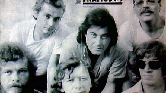 Framus 5 (1984)