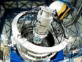 Oči astronomie: Od stříbra ke křemíku