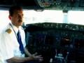Bezpečnost letectví