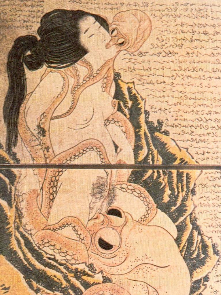 japonské sexuální obrazy